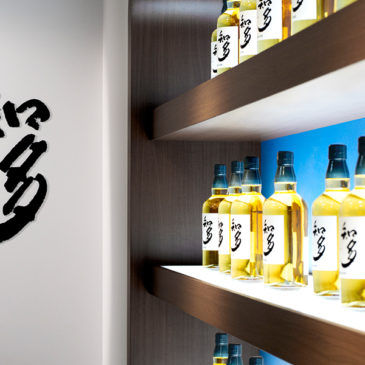 The Chita Grain Whisky Distillery (Japan) Brennerei Steckbrief