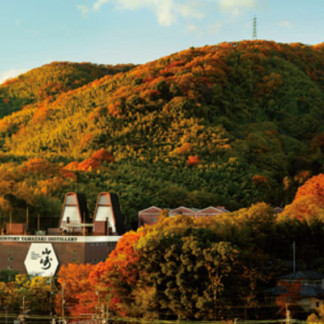 The Yamazaki Malt Whisky Distillery (Japan) Brennerei Steckbrief